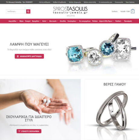 tasoulis-jewels