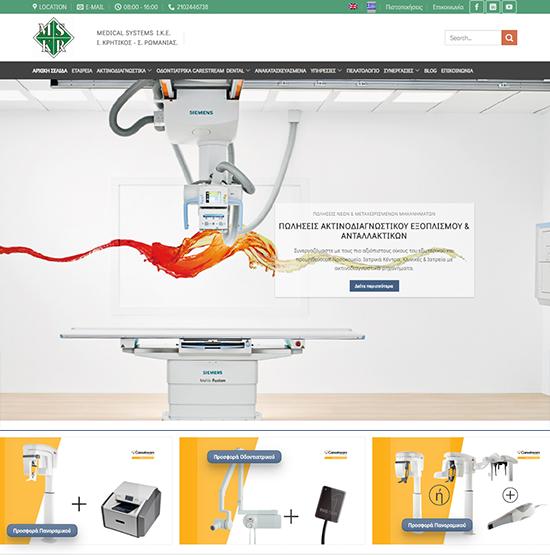 Κατασκευή website MEDICAL SYSTEMS I.K.E. Ι. ΚΡΗΤΙΚΟΣ - Σ. ΡΩΜΑΝΙΑΣ.