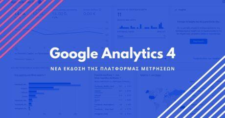 GA4 - New Google Analytics 4