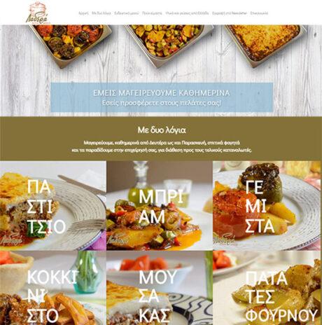 Λαδερά φαγητά για επιχειρήσεις εστίασης